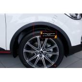 Накладки на колёсные арки (передний левый) Kia Soul 2017-2018  глянец (под покраску)