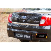 Накладка на задний бампер Datsun on-DO 2014-2018  шагрень