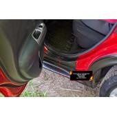 Накладки на внутренние пороги задних дверей (2 шт.) Nissan Juke 2010-2014 (YF15) шагрень