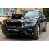 Накладки на передние фары (реснички) 2шт. BMW X3 2018- глянец (под покраску)