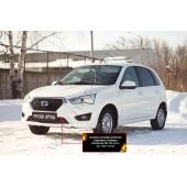 Зимняя заглушка решетки переднего бампера Datsun mi-DO 2014- 2014 шагрень