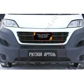 Зимняя заглушка решётки переднего бампера Fiat Ducato 2014- L1H1 (290 кузов) шагрень