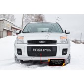 Зимняя заглушка решетки переднего бампера Ford Fusion 2005-2012  шагрень