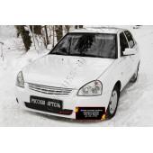Зимняя заглушка решётки переднего бампера Lada Priora 2014-2018 (седан) шагрень