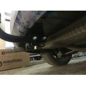 Фаркоп Bosal для BMW 2-Series Active Tourer (F45) 2014-н.в. нагрузка 2000/80 Тип шара: A 4757-A